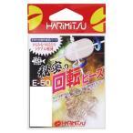 ハリミツ E-50 秘密の回転ビーズ SS(20入) 【ビーズ】