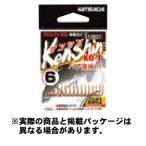 カツイチ KO-I ケンシン 7.5 15本入 オキアミオレンジ 【ハリ・フック】