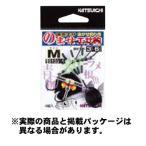 カツイチ のませエサ鈎 S 4セット入 NSブラック  【仕掛け】