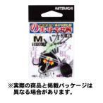 カツイチ のませエサ鈎 N-51 M 4セット入 【ハリ・フック】