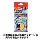 カツイチ 爆釣太刀魚 ファインワイヤー仕掛 BT-1 LL 2セット入 NSブラック 【仕掛け】