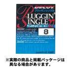 カツイチ PluggiN Single (プラッギンシングル) 27 #2/0 8本入 Tin 仕掛け 【ハリ・フック】