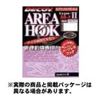 カツイチ エリアフック タイプII (Area Hook TypeII) AH-2 #10 8本入 Mat Black 【ハリ・フック】