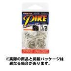 カツイチ AS-03P パイク プロパック (Pike Propack) #2/0 42本入 Tin 【ハリ・フック】