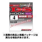 カツイチ ワーム123 ダウンショットフック マスバリ (Worm123 DS Hook Masubari) #4 5本入 NS Black  【ハリ・フック】