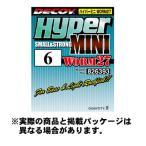 カツイチ ワーム27 ハイパーミニ (Worm27 Hyper MINI) #2 9本入 NS Black フック 【ハリ・フック】