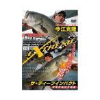 【自社在庫】 内外出版【DVD】 EXTREME001 今江克隆 ザ・ディープインパクト 【DVD】
