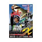 内外出版【DVD】 今江克隆・黒帯10