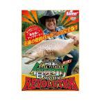 内外出版【DVD】 村田基の管釣りマスター5 レボリューション 【DVD】