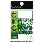 ささめ針 210-J 緑パワーステンスイベル 8 【仕掛け:小物】