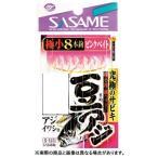 ささめ針 S-103 豆アジサビキ ピンクベイト 0.8 【仕掛け】