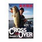 つり人社 【DVD】 並木敏成 CROSS OVER Season3 TheEndless Bassin'Trail THE MISSON MOVIE 【DVD】