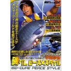 Yahoo!エビススリー内外出版【DVD】 平和卓也 磯グレピース★スタイル