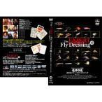 つり人社 The Expert Fly Dressing エキスパートの現在形フライ