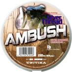 еце╦е┴ел е╖еые╨б╝е╣еье├е╔ AMBUSH(евеєе╓е├е╖ех) 150m 14lb/16lb/20lb/25lb