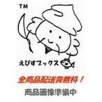 ぴあmap文庫ハワイ  2006