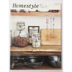 Homestyle  vol.3