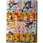 マケン姫っ!  1.2.3.4 / 角川コミックスドラゴンJr./ 武田弘光 4冊セット