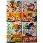 マケン姫っ! 5.6.7.8 / ドラゴンコミックスエイジ/ 武田弘光 4冊セット