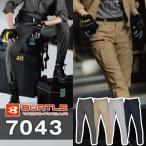 burtle7043 バートル ユニセックスパンツ  ■3Lは¥100アップ、4L.5Lは¥200アップ、6L。7L は¥400アップ、8L/¥600アップ