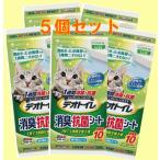 【5個セット】1週間消臭・抗菌デオトイレ 取りかえ専用消臭シート お徳用 10枚×5袋