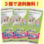 本州・四国は送料無料!(九州・東北は+50円です