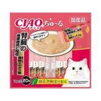 【送料無料、メール便・定形外郵便、同梱不可】チャオ CIAO 猫用 ちゅ〜る 腎臓の健康維持に配慮 まぐろ 海鮮ミックス味(14g×20本)