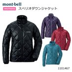 即納可能 送料無料 mont-bell モンベルスペリオダウンジャケット Women's 1101467