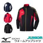 即納可能 ミズノ ウォームアップシャツ(ジュニア) 32JC7415