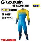 【即納可能】ゴールドウィンGOLDWINジュニアモデル アルペン競技用・GSレーシングスーツ G21600P