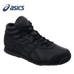 アシックススノトレSP7 TFS2842017-18冬MODEL