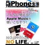apple idの画像