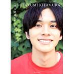 「『君の膵臓をたべたい』featuring TAKUMI KITAMURA 電子書籍版 / 北村匠海」の画像