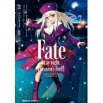 Fate/stay night [Heaven's Feel](7) 電子書籍版 / 著者:タスクオーナ 原作:TYPE-MOON
