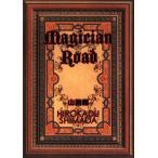 Magician Road 山殿編 電子書籍版 / 著:島田ひろかず