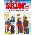 skier2020 WINTER【電子書籍】 山と溪谷社=編の画像