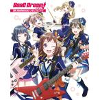 BanG Dream! バンドリ! 5th Anniversaryメモリアルブック 電子書籍版 / 編集:電撃G'sマガジン編集部