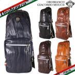 オロビアンコ ボディバッグ メンズ ジャコミオ Orobianco GIACOMIO MOUCH レザー ブラック/ブラウン/ネイビー
