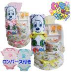 [送料無料]  いないいないばあ わんわんとうーたん NHK 出産祝い ギフト おむつケーキ ロンパース 離乳食 ループタオル セット 2段 プレゼント