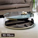 【開梱設置付き】HOBANG センターテーブル ガラステーブル ガラス製 モダン 高級 スタイリッシュ ステンレス シルバー 931E