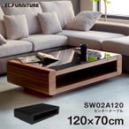 ガラステーブル モダン テーブル 木製 120 高級 ウォールナット ブラックオーク ローテーブル ブラウン HOBANG SW02A スタイリッシュ