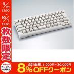 キーボード(有線) Fujitsu 富士通 PFU Happy Hacking Keyboard (HHKB) Lite2 白 [日本語配列モデル かな無刻印] PD-KB220W/U ネコポス不可