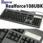 キーボード(有線) 東プレ トープレ Realforce108UBK SJ08B0 ネコポス不可