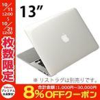 2012年モデル MacBook Air対応