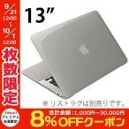 ショッピング2012 ノートパソコンカバー、ケース PowerSupport パワーサポート MacBook Air 13 エアージャケットセット クリアブラック PMC-63 ネコポス不可