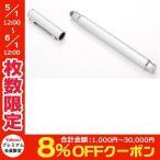 ショッピングSelection タッチペン SoftBank Selection ソフトバンクセレクション touch pen super smooth /シルバー SB-TP03-LGSE/SV ネコポス可