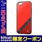 ショッピングSelection iPhone6・6s ケース、カバー SoftBank Selection ソフトバンクセレクション EQUAL stand for iPhone 6 / 6s レッド SB-IA10-CBSD/RD ネコポス送料無料