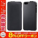 ショッピングSelection iPhone6s ケース SoftBank Selection ソフトバンクセレクション フリップケース for iPhone 6 / 6s ブラック SB-IA10-LCWF/BK ネコポス可