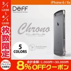 iPhone6・6s ケース、カバー Deff CLEAVE Chrono Aluminum Bumper for iPhone 6 / 6s ネコポス不可