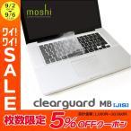 キーボードカバー moshi エヴォ clearguard MB (JIS) mo2-cld-mbj ネコポス不可